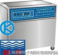超声波清洗器KQ-A1000VDE 三频