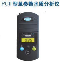 哈希HACH PCII游離氯比色計 PC-2總氯測定儀