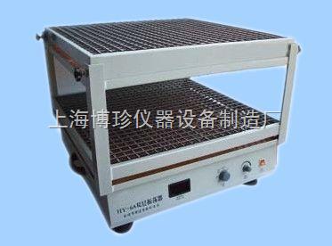 HY-6调速回旋振荡器