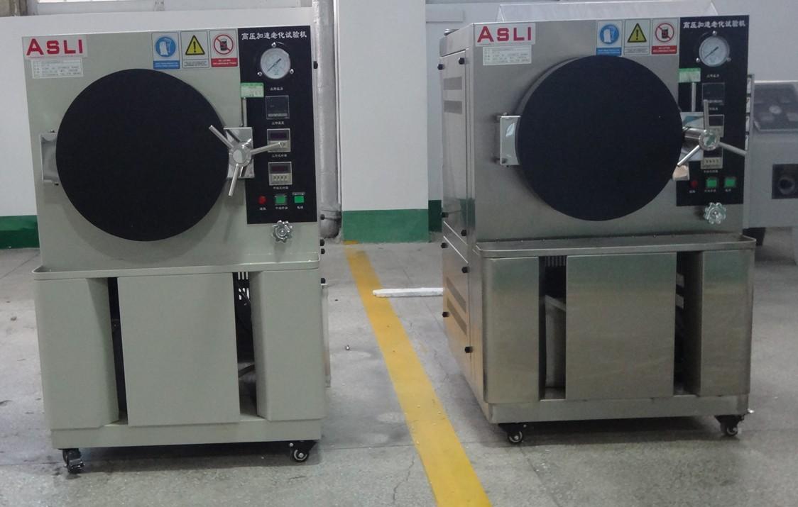 步入式試驗箱江蘇 掌握核心技術,質量保障   標準