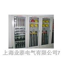 YT電力安全工具柜|智能除濕機安全工具柜|安全工具柜生產廠家   YT電力安全工具柜|智能除濕機安全