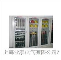 YT电力安全工具柜 储物柜   YT电力安全工具柜 储物柜