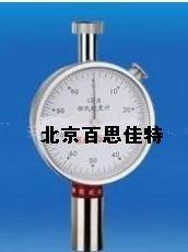 邵氏橡膠硬度計