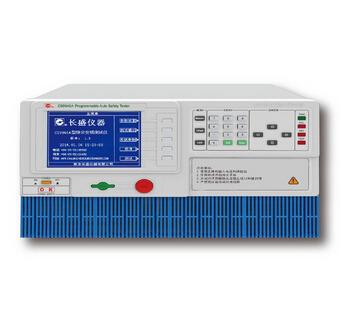 CS9946A程控綜合安規測試儀