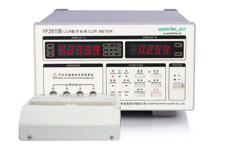YF2810B LCR数字电桥