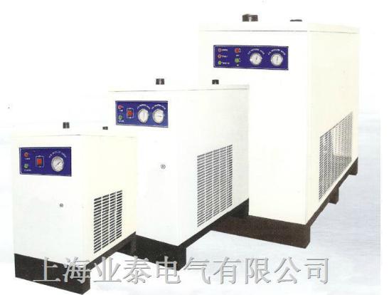 風冷式冷凍干燥機風冷式冷凍干燥機風冷式冷凍干燥機風冷式冷凍干燥機上海業泰