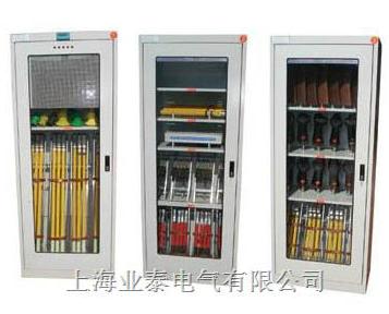 電力安全工具柜電力安全工具柜上海業泰