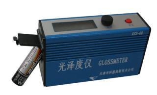 KGZ-1B 便攜式光澤度儀