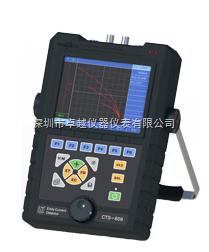 CTS-608涡流探伤仪