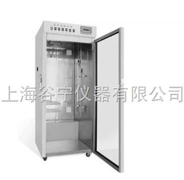 层析冷柜单开门层析实验冷柜