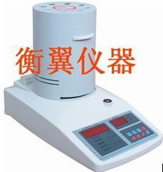 紅外線快速水分測定儀