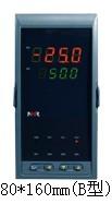 虹潤儀表 NHR-5300  智能PID調節器 ,虹潤數顯調節儀,虹潤溫度控制器