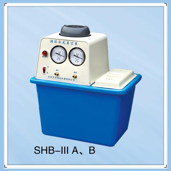 SHB-ⅢA循環水式真空泵北京中興偉業真空泵循環水式多用真空泵