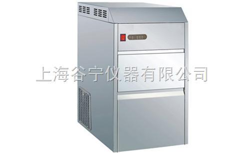 FMB50雪花制冰机颗粒制冰机生物制冰机颗粒冰