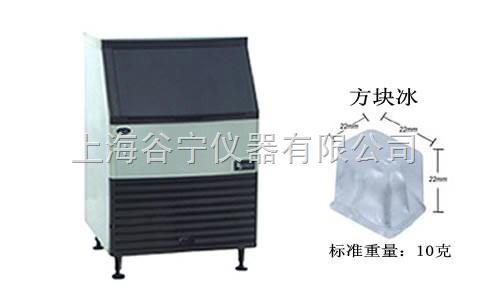 GN-200P方块制冰机食用冰制冰机