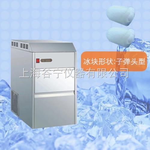 GN-100商用制冰机家用制冰机价格