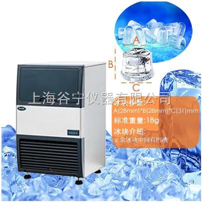 GN-100P咖啡店制冰机商用制冰机
