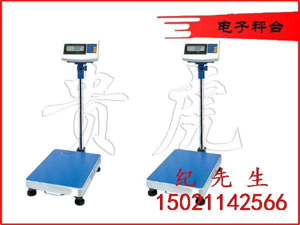 上海耀华电子地磅价格