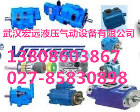 PV092R1K1T1N001     派克柱塞泵國產