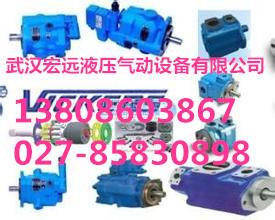 PV092R1K1T1NFDS    派克柱塞泵國產
