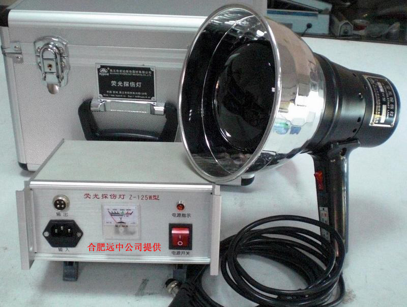 Z-125W型荧光探伤灯,Z-125W紫外线灯,Z-125W黑光灯