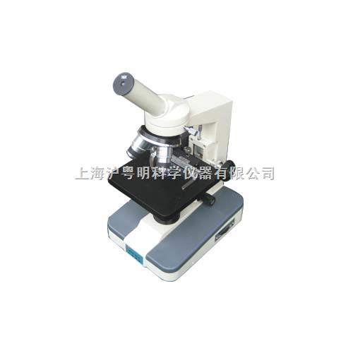 生物顯微鏡XSP-3CA 上海光學五廠生物顯微鏡總代理.上海生物顯微鏡價格