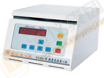 微量台式高速离心机TG16-W台式高速离心机