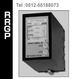 RRGP-3 电容式变送器