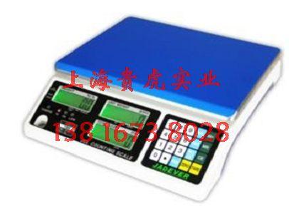 電子計數桌秤JCE_高精度計數電子稱JCE_鈺恒計數秤價格