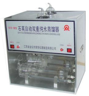 石英自動雙重純水蒸餾器