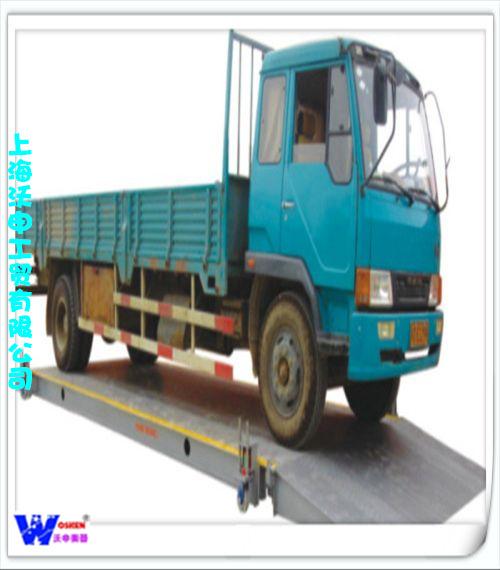 上海衡器總廠大磅秤,80噸稱量上海大型鋼構電子汽車衡