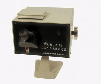 SYD-0168型石油产品色度试验器