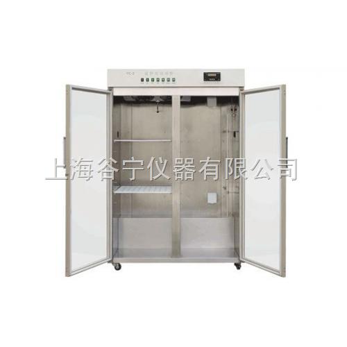 雙開門層析冷柜