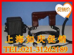 CJE-12220交直流磁粉探伤仪说明书