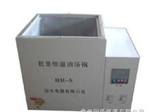 數顯恒溫油浴鍋型號:HH-S 實驗儀器,國華