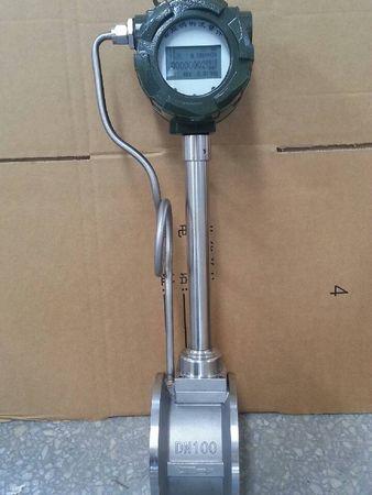 KL-LUGB-210-32-100-2P蒸汽流量計