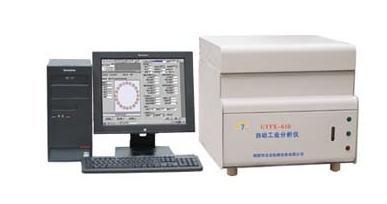 GYFX610型、GYFX611型、GYFX612型全自动工业分析仪