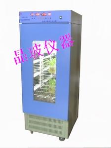 強光照恒溫培養箱(大容量)