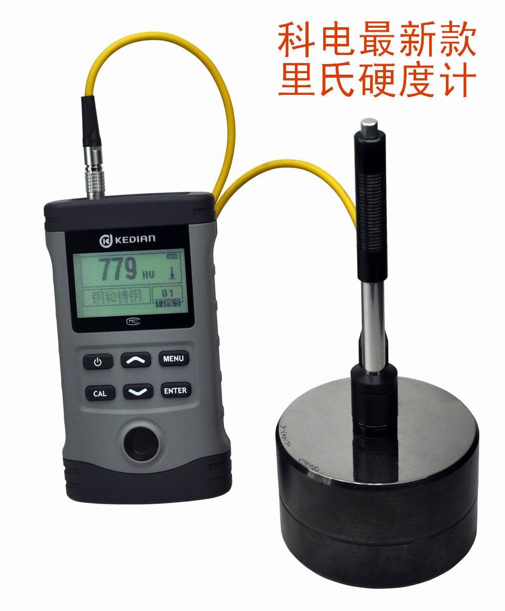 YD-3000A里氏硬度計
