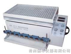 多功能振荡器HY-3.HY-3.多用振荡器HY-3.振荡器HY-3.垂直多功能振荡器HY-3.国华多用振荡器HY-3