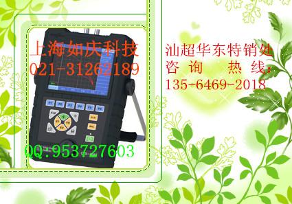 涡流探伤仪CTS-608