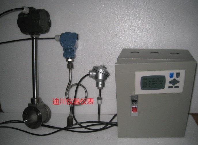 廣州蒸汽流量計,惠州蒸汽流量計,中山蒸汽流量計,佛山蒸汽流量計