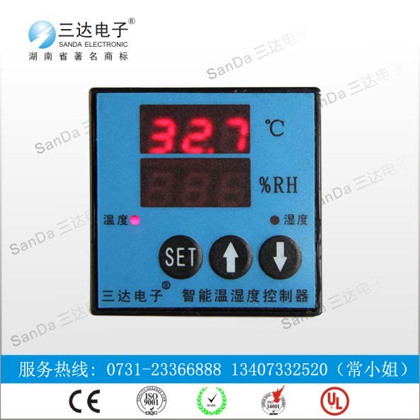 湖南廠家NYD-GWN溫濕度控制器 三達溫濕度傳感器 質保十年