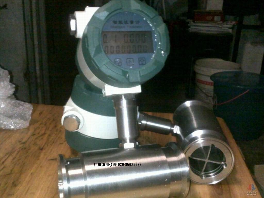 江西渦輪流量計,純水流量計,智能電子水表,迪川牌渦輪流量計