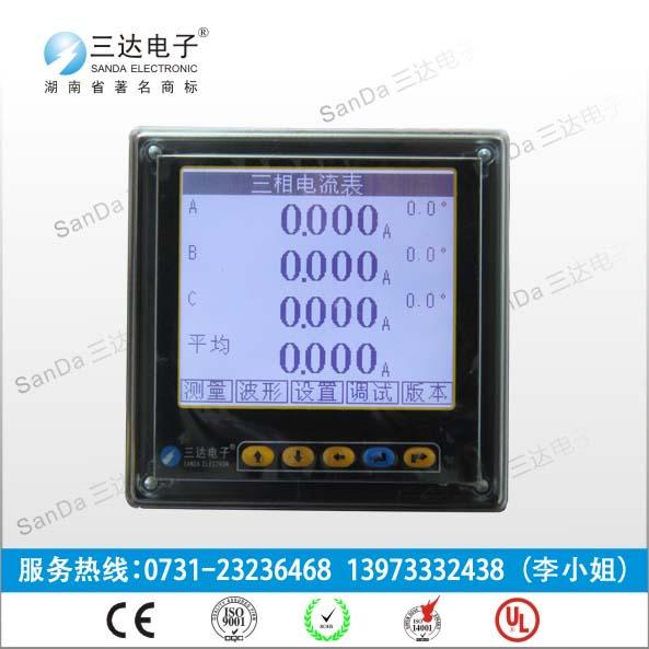 pd284i-ak1多功能电力仪表三达 液晶屏显示 质量保证
