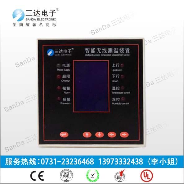 TCX900红外测温仪-三达电子