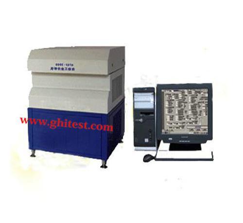 ZHFX-3000型自動工業分析儀(水分、灰分、揮發分)
