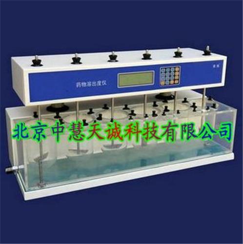 SJHZ-6C3型藥物溶出度儀6杯(自動升降)