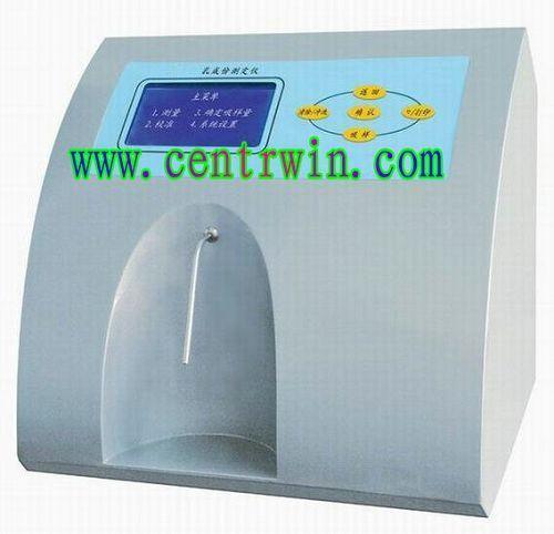NFJ3MT-101型乳成份測定儀牛奶分析儀牛奶成份分析儀乳品成份測定儀 8項