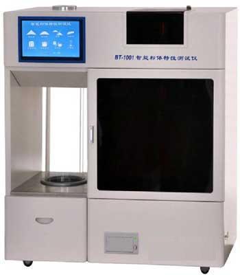 FSM6000应力仪